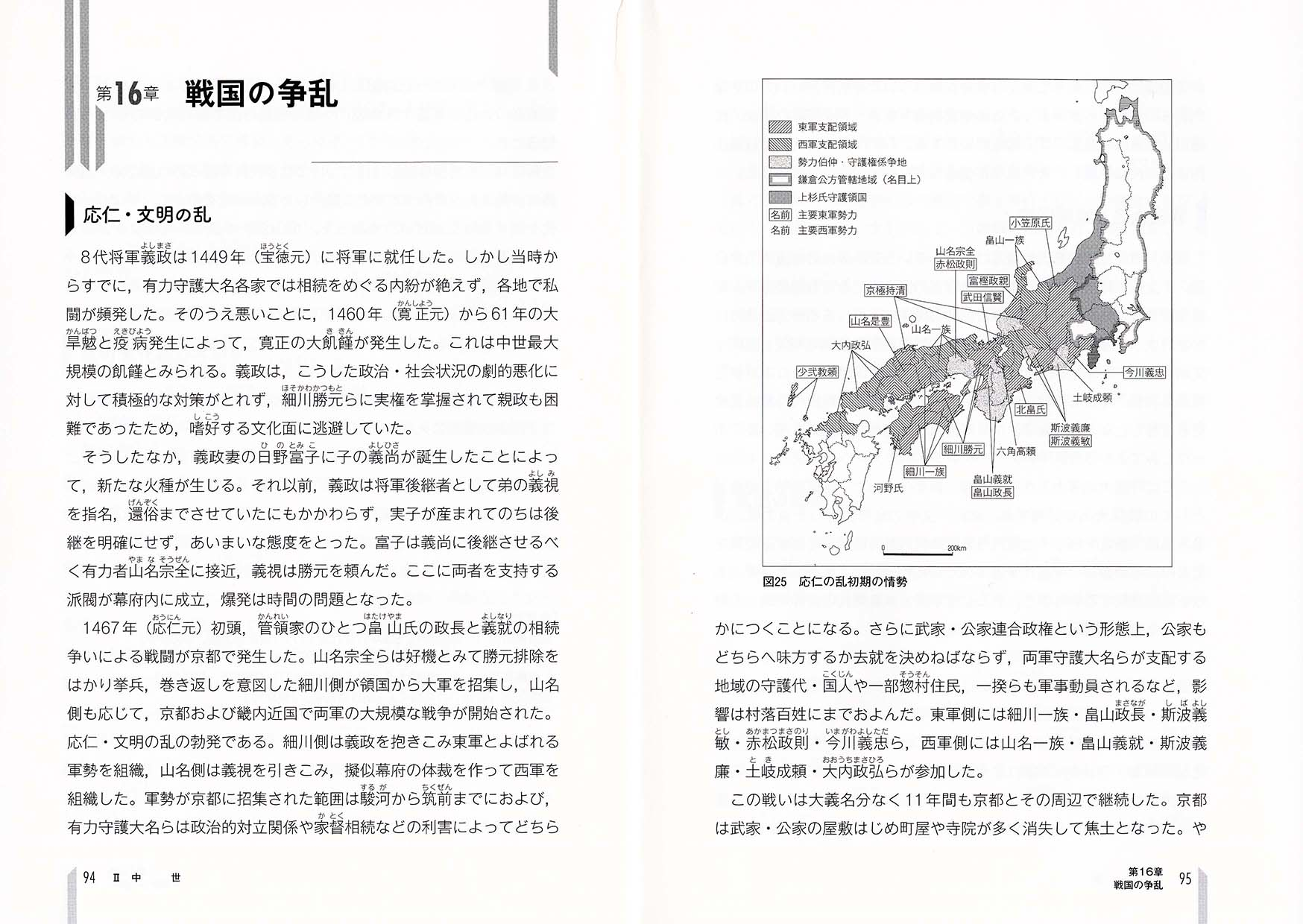 大学でまなぶ日本の歴史 - 株式...