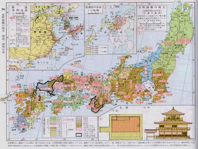 日本史年表・地図(2012年版 ...