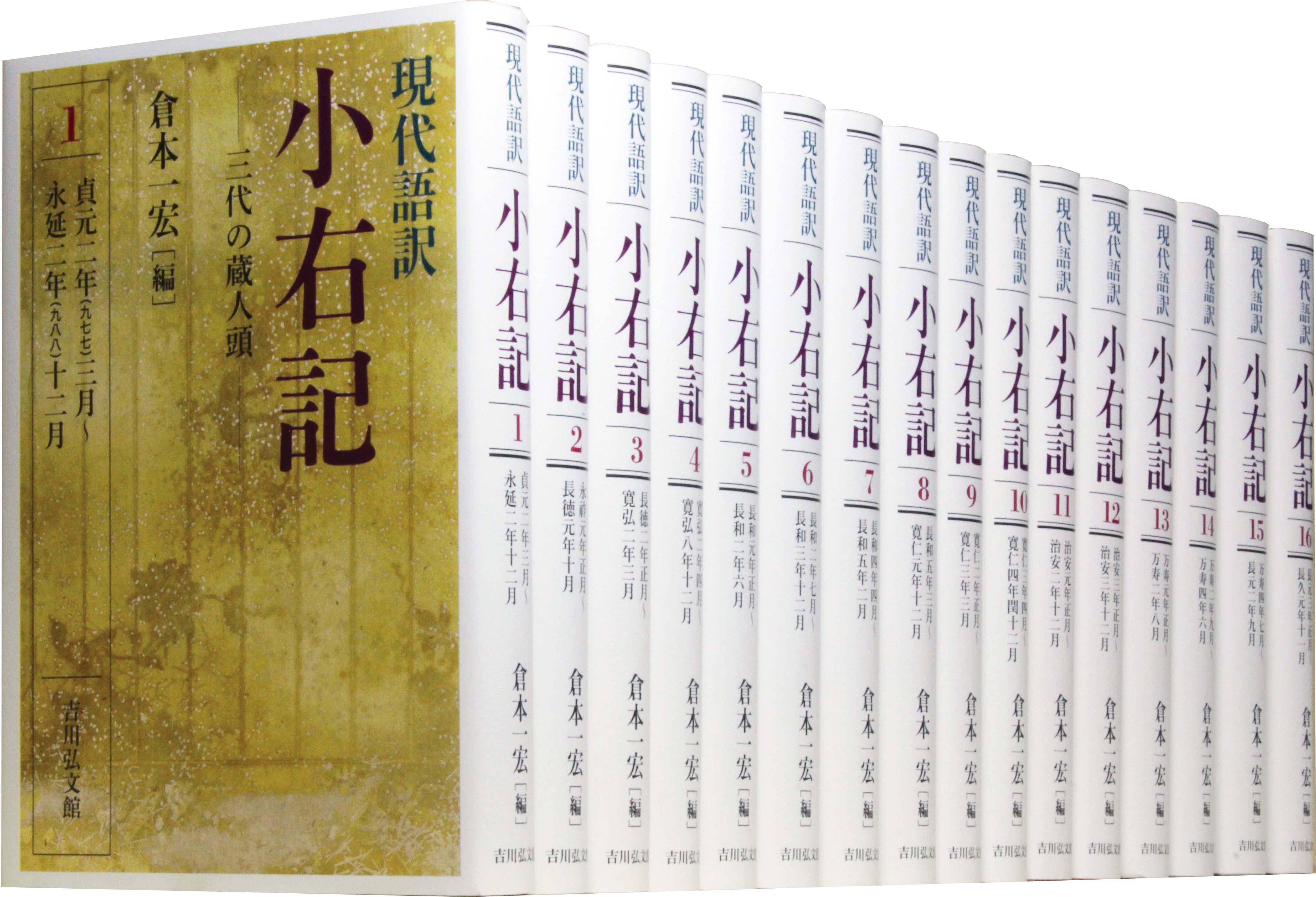 現代語訳 紫式部日記 「紫式部日記:うきたる世」の現代語訳(口語訳)